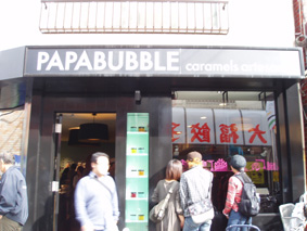 papabubble1.jpg